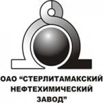 ОАО «Стерлитамакский нефтехимический завод»