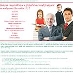 Школа скорочтения и управление информацией<br>chitai-str.ru