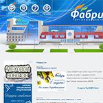 Торговый Центр ФАБРИ<br>fabrionline.ru