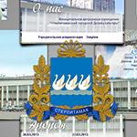 Стерлитамакский Дворец культуры<br>gdk-str.ru