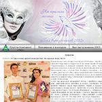 Выпускной бал «На крыльях мечты 2012»<br>gktau.ru