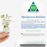 Банк предложений<br>idea.gktau.ru
